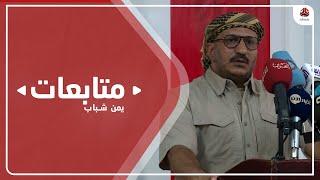 كيف ينظر أبناء تهامة لإعلان طارق صالح تشكيل مكتب سياسي