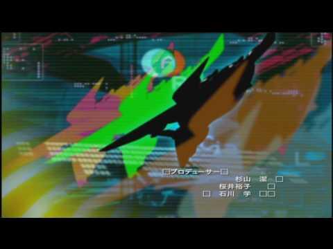 戦闘妖精雪風 OP 『Engage』