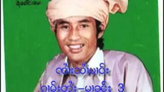 Sai Mao Shan-Burmese 3