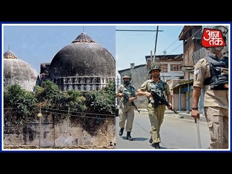 Security Beefed Up In Ayodhya On Babri Masjid Demolition 25th Anniversary