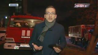 Обрушение горящего здания Тушинского машиностроительного завода сняли на видео