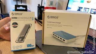 ORICO NVME NGFF M.2 SSD CASE TCM2-C3 и 5 USB Smart Charger 36W ништяки ОРИКО