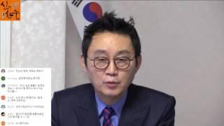 신의한수 생중계 / 좌익 요설꾼 인명진의  정체!