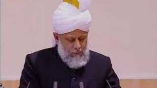 Peace Conference with Hadhrat Khalifatul Massih V - Part 07