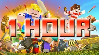 - Fight With Me 1 HOUR A Minecraft Original Music Video Clash of Clans Clash Roayale Fan Song