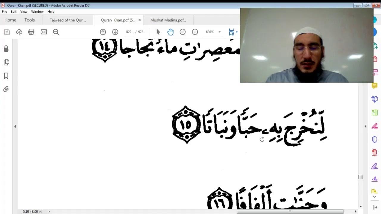 Ramadan 2019 - Juz Amma - Day 1 - YouTube