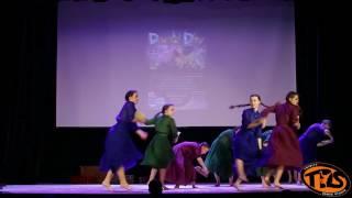DANCE DAY'2016 Детский танцевальный коллектив
