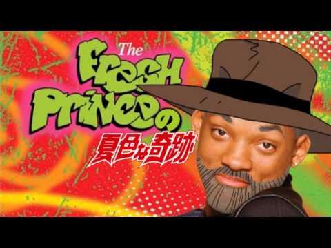 fresh prince of dickbutt