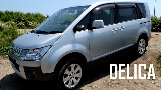 Mitsubishi Delica D:5 - Уникальный минивен для бездорожья!