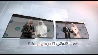 فيديو: جائزة الصحافة العربية تفتح باب الترشح لدروتها الخامسة عشرة