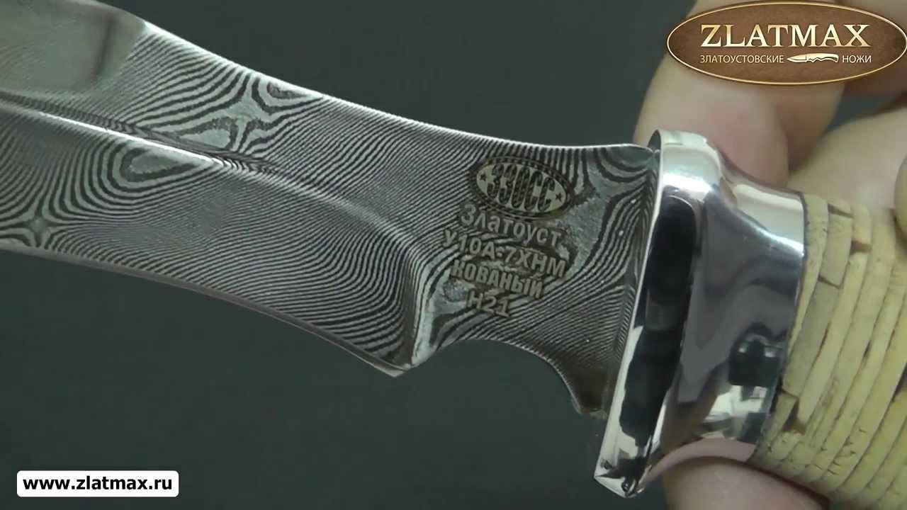 Видео Нож Н21 (Дамаск У10А-7ХНМ, Наборная береста, Алюминий)