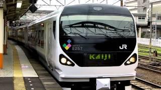 中央本線八王子駅 朝の特急型車両タイム
