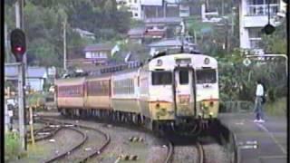 064 九州旅客鉄道 1989年