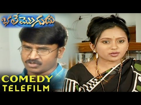 Bhale Mogudu  Comedy Telefilm 2016 || Suma Kanakala, Srinivasa Reddy  || Latest Telugu Movies 2016