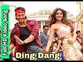 Ding Dang full HD video song