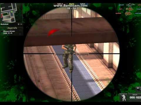 วิธีการเล่น PB ปืน SSG-69