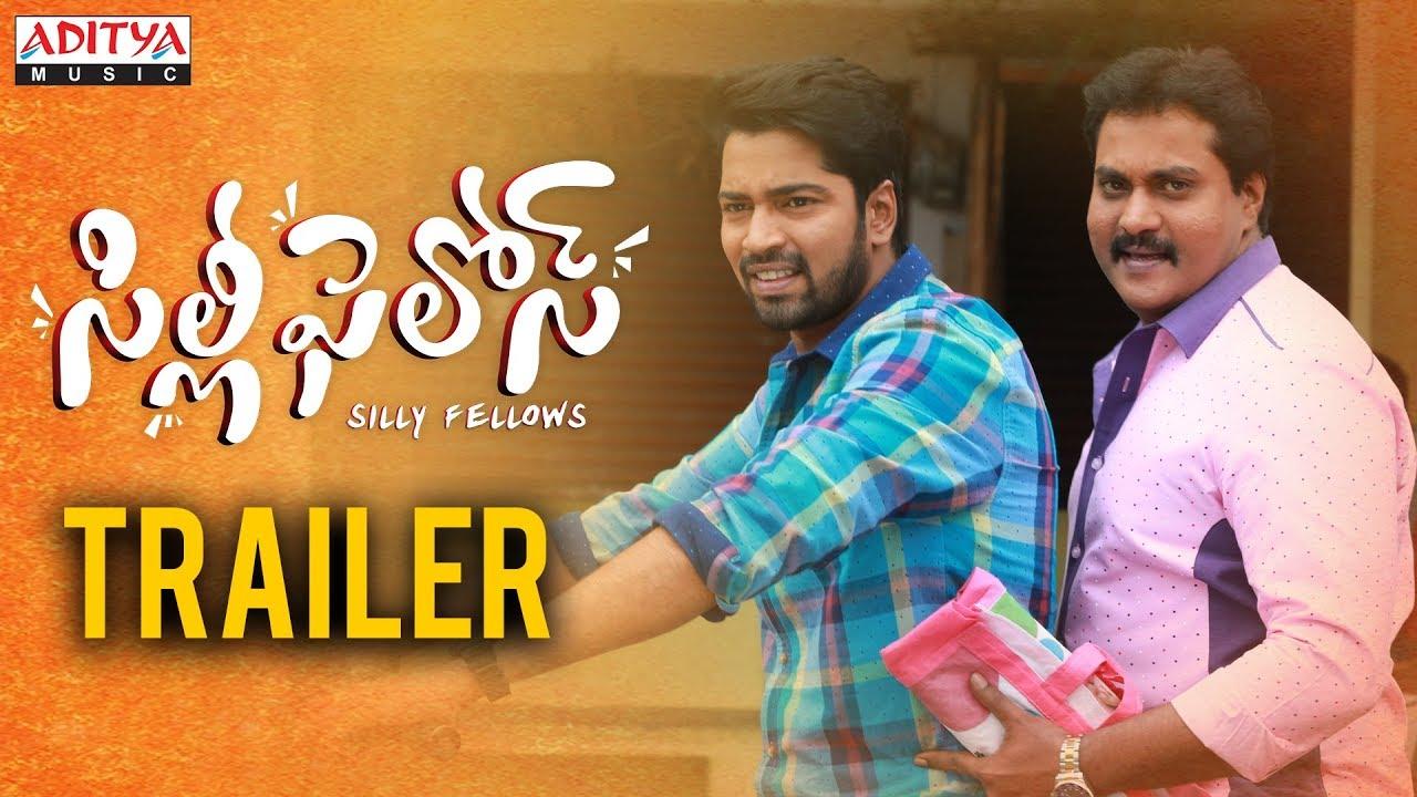 Download Silly Fellows Official Trailer | Allari Naresh | Sunil | Bheemaneni Srinivasa Rao