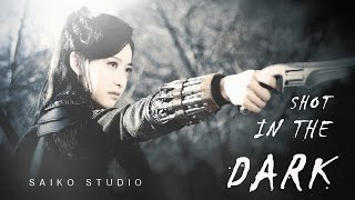 Ice Fantasy 幻城 Li Luo 梨落 'Shot In The Dark' FMV