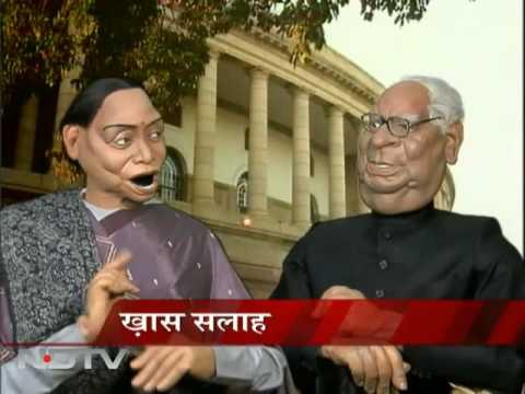Speaker Meira Kumar gets some tips