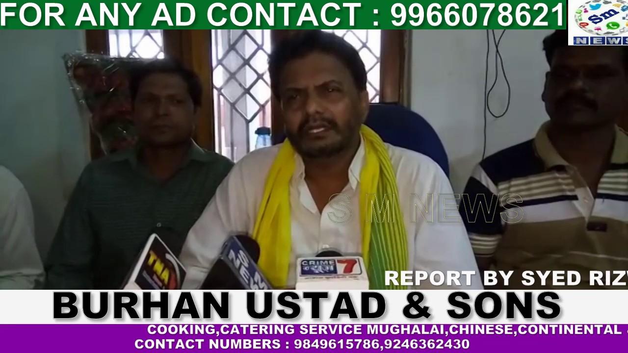 zaheerabad-municipal-chairperson-lavanya-chandu-garu-resigned