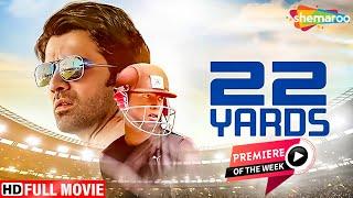 Twenty Two Yards NEW RELEASED HINDI MOVIE - Cricket Drama - Barun Sobti - Prachi Bora