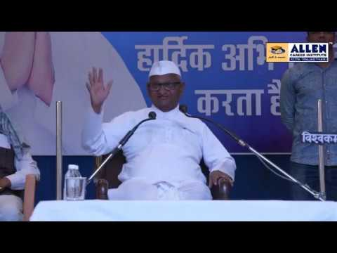 Shri Anna Hazare addressed the Youth of Kota Coaching at ALL