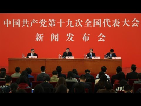 Download Youtube: A total of 2,280 delegates will attend the 19th CPC National Congress: spokesman