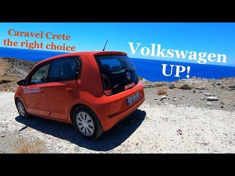 Volkswagen Up - вездеход на две недели! Caravel аренда авто Крит. Volkswagen Up отзыв