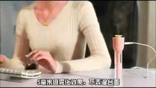 Ansmart Usb Powered Mini Magic Wand Stick -ultrasonic Purifying Humidifier Aromatherapy Diffuser