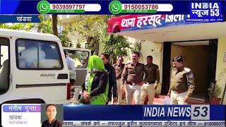Khandwa News 10 Feb 2021 | INDIA NEWS 53 | Hindi News | Latest News | Today's News|आज की ताजा खबरे