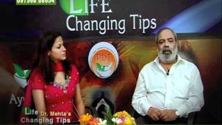 Ayurveda | Varicose veins tips (Hindi) - Dr. Anil K. Mehta (PDI, AGN, EISRA)