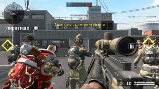 Кв клан Феникс VS Луван Подрыв Д17 Баг в Warface В начале раунда