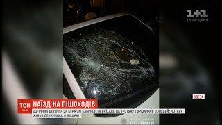 23-річна дівчина за кермом елітного авто в'їхала у 4 пішоходів на тротуарі в Харкові