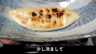 白子焼(トラフグ、真タラ)【江戸長火鉢 17杯目】 thumbnail