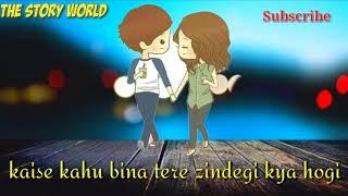 Best Love Statusnew Dhamakedar Hindi Bollywood Whatsapp