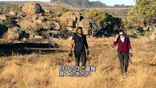 ワカンダフォーエバー! ワカンダ王国制作の舞台裏を描いたボーナス映像が公開/映画『ブラック・パンサー』ボーナス映像