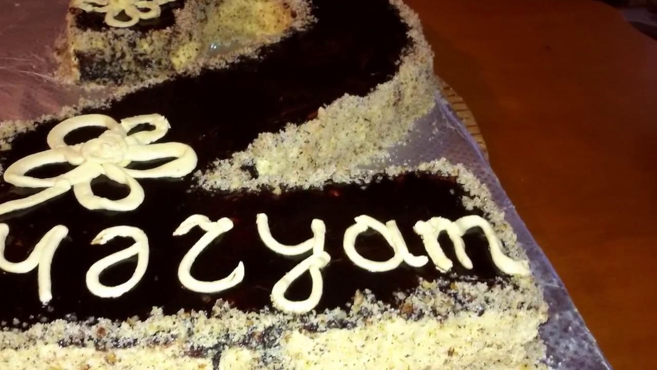 Meryamin Tortu Biskivit Tortu Ad Gunu Tortu Happy Birthday Cake Youtube