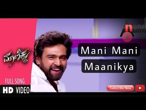 Maanikya Mani Mani