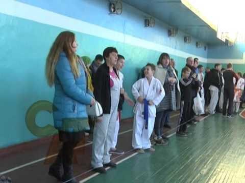 Чемпіонат області з Кіокушинкай карате
