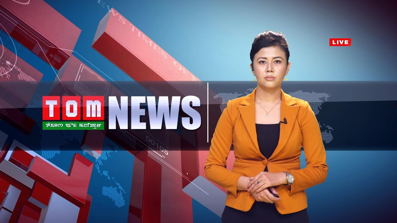 LIVE | TOM TV 6:30 PM ENGLISH NEWS, 15 DEC 2020