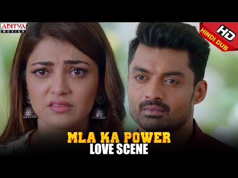 MLA Ka Power Scenes || Kalyan Ram Kajal Love Scene || Nandamuri Kalyanram, Kajal Aggarwal