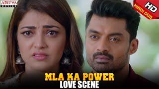 MLA Ka Power Scenes    Kalyan Ram Kajal Love Scene    Nandamuri Kalyanram, Kajal Aggarwal