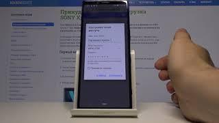 Как включить портативную точку доступа на SONY Xperia 1 — Мобильный хотспот