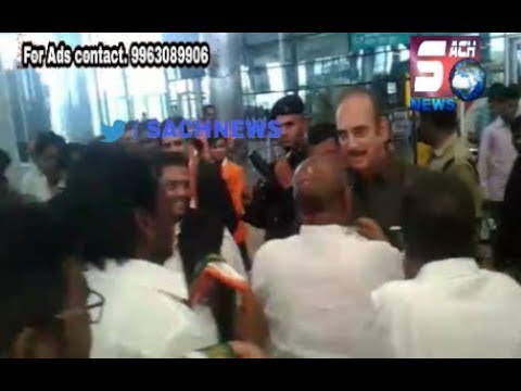 Ghulam Nabi Azad Visits hyderabad At Rajiv Gandhi International Airport | @ SACH NEWS |