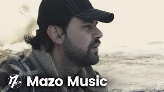 Смотреть клип Danny Mazo - Enamorado