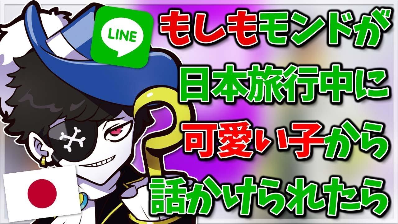 【Mondo切り抜き】日本でサインを求められたとき、モンドはどう反応する?【APEX】