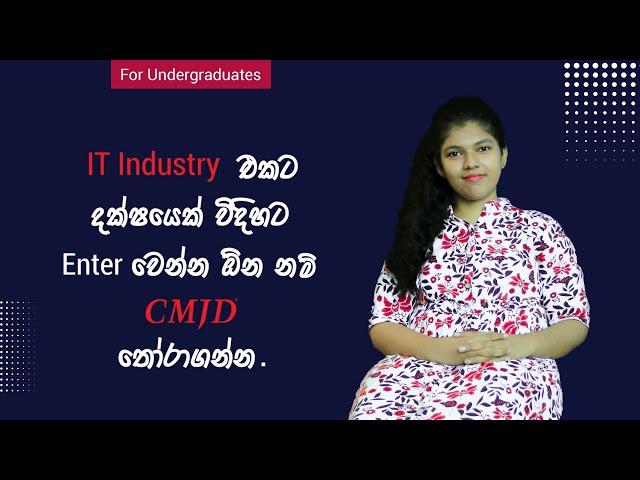CMJD for undergraduates. Sonali said...