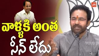 BJP Leader Kishan Reddy Comments on CM KCR and Cabinet Ministers | Press Meet | YOYO TV Channel