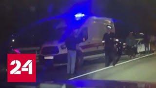 ДТП под Сочи почему кто-то винит Собчак - Россия 24