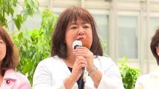17/08/31 「防災の日」「防災週間」記念 街頭演説会